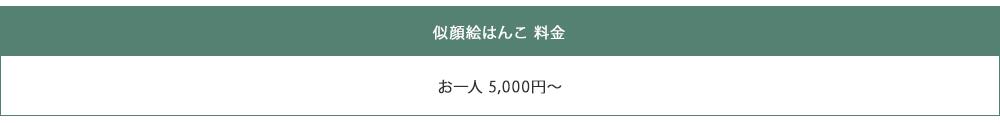はんこ_03