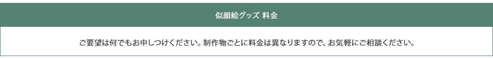 goods_03_3